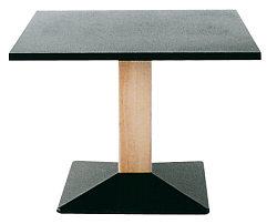 TABLE BASSE NIL
